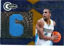 Authentic Arron Afflalo Game Worn Jersey Card