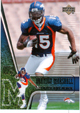 Brandon Marshall Rookie