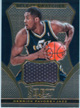 Derrick Favors Rookie