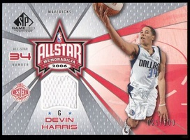 Authentic Devin Harris All-Star Game-Worn Jersey