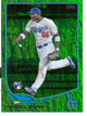 Yasiel Puig Rookie Card